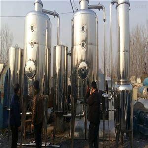 二手三效废水蒸发器