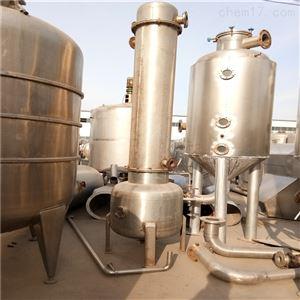 厂家直销二手三效外循环蒸发器