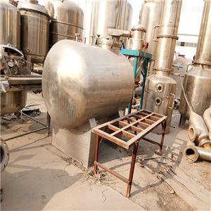 二手牛奶提取浓缩蒸发器
