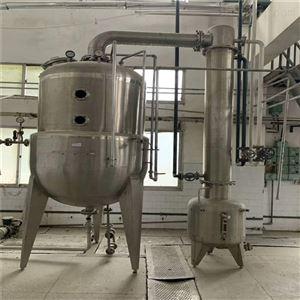 大量出售二手中央循环管式蒸发器