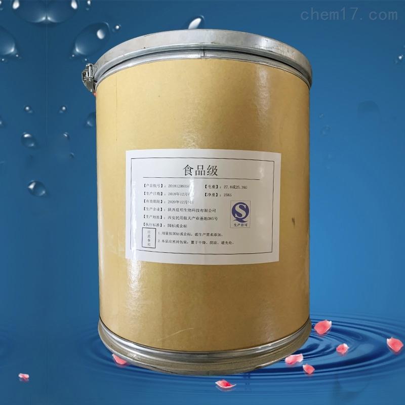 陕西L-色氨酸生产厂家