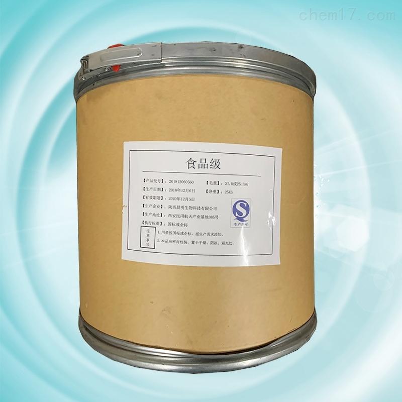 陕西L-天冬酰胺生产厂家