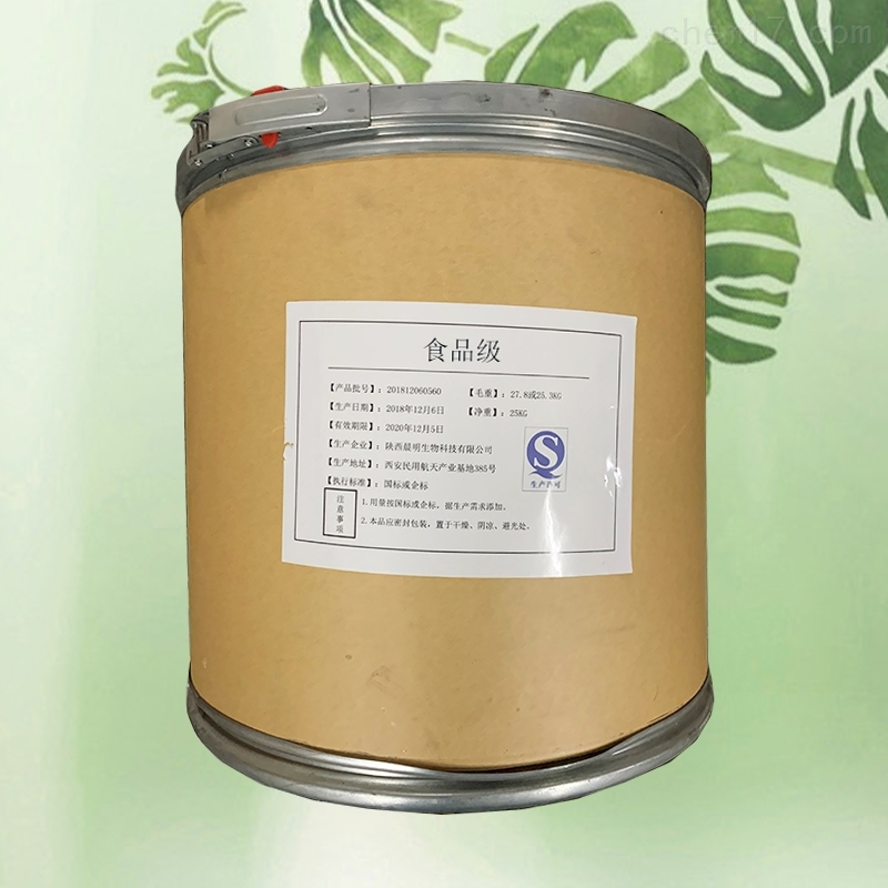 陕西天门冬氨酸锌生产厂家