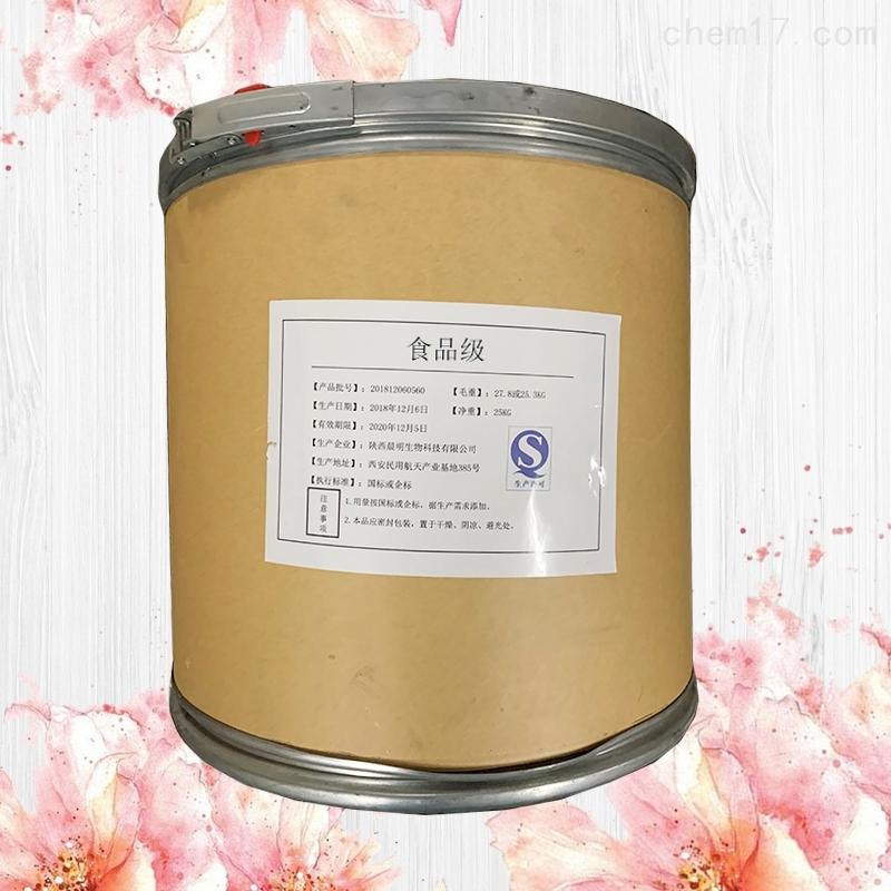 陕西L-异亮氨酸生产厂家