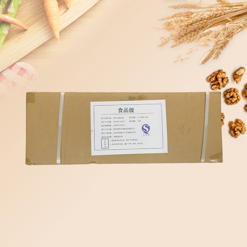 陕西L-组氨酸生产厂家