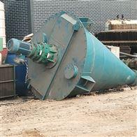 各种型号常年回收锥形混合机