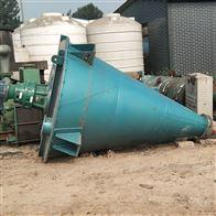 各种型号大量回收10吨锥形混合机