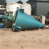 各种型号高价回收30吨真石漆混合机