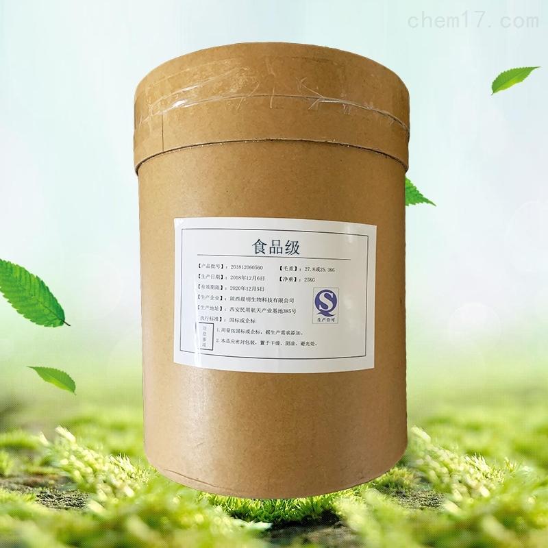 陕西复合氨基酸粉生产厂家