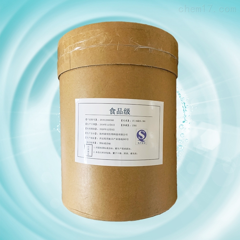 陕西胍基乙酸生产厂家