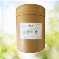 陕西L抗坏血酸棕榈酸酯生产厂家