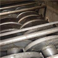 污泥干化蒸汽加热二手空心浆叶干燥机