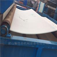 二手3.5米长12.5米污泥脱水压滤机九成新