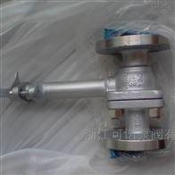 DQ941F超低温电动球阀