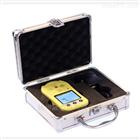HD5袖珍式四合一气体检测仪
