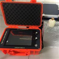 ST-3000B彩色液晶電纜故障測試儀