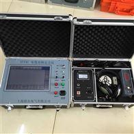 SDDL-2014彩色液晶電纜故障測試儀