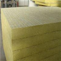 1200*600外墙保温岩棉板