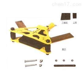 CB-125DCB-125D液压弯排机铜排立弯机