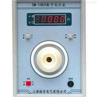 LK149数字高压表
