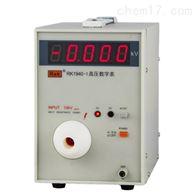 MS1850 数字高压表
