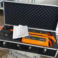 SUTE-2000型地下管线探测仪
