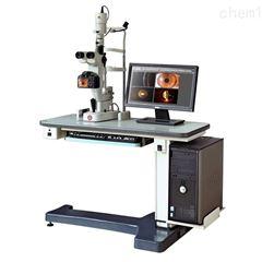 YZ5T苏州六六裂隙灯显微镜YZ5T