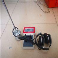 SUTE-2000電纜故障定點儀
