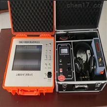 ST-2000型高压电缆故障检测仪