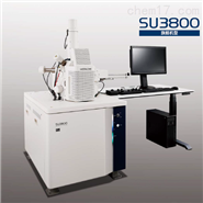 日立扫描电子显微镜
