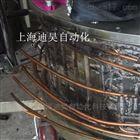 西门子力矩电机线圈坏维修进口绝缘铜线