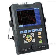 CTS-608 型便携式涡流探伤检测仪