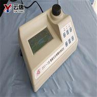 手持式生物毒性检测仪