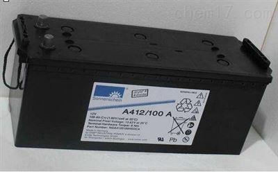 A412/5.5 SR-A412/180 F10德国阳光蓄电池A412系列