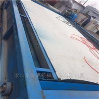 二手宽3米总长12米淤泥分离带式压滤机