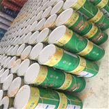 上海国标电缆防火涂料正规厂家