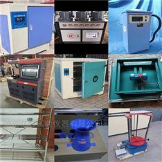 混凝土搅拌站实验室设备清单