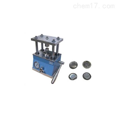 手动液压纽扣电池拆卸机