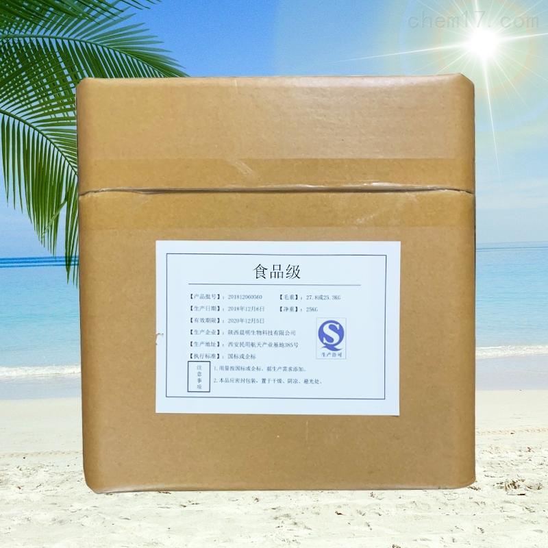 陕西L-抗坏血酸钙生产厂家