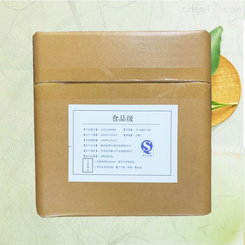 陕西叶酸生产厂家