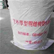 室外厚型钢结构防火涂料生产厂家正规