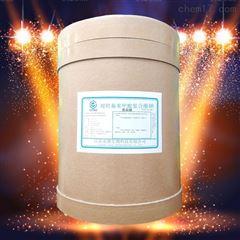 尼泊金复合酯钠生产厂家价格