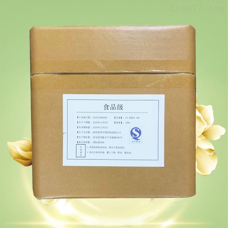 陕西可溶性大豆多糖生产厂家