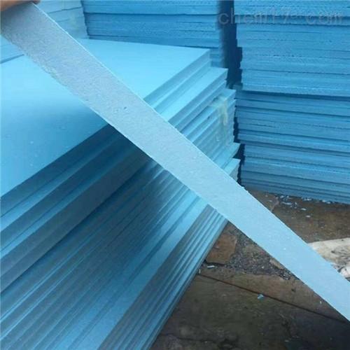 阻燃挤塑板xps保温板规格可定制