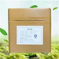 陝西海藻酸鈉生產廠家