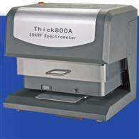 Thick800A表面处理镀层测厚仪