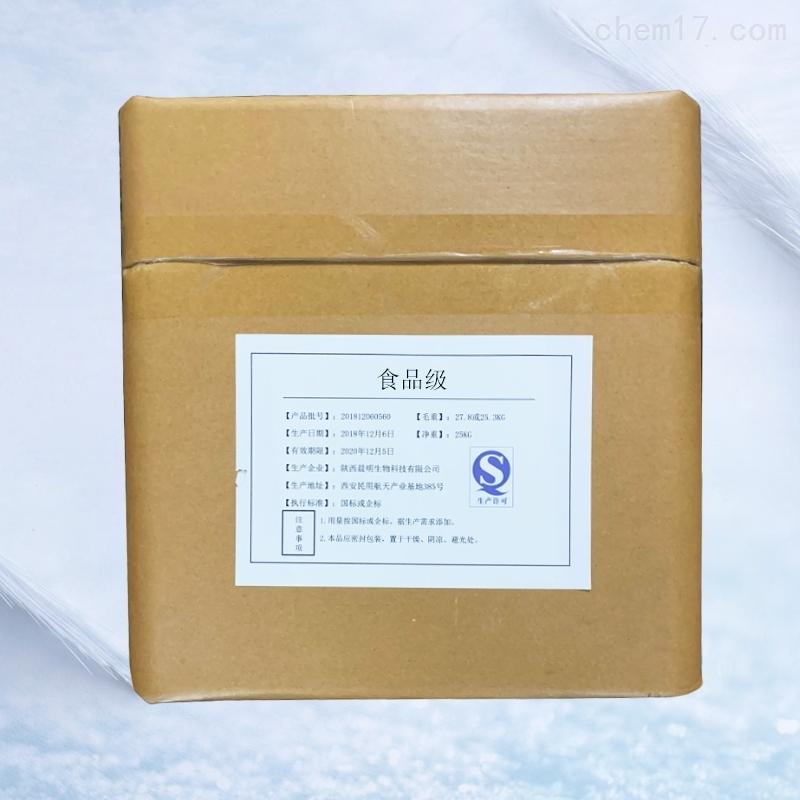 陕西聚丙烯酸钠生产厂家