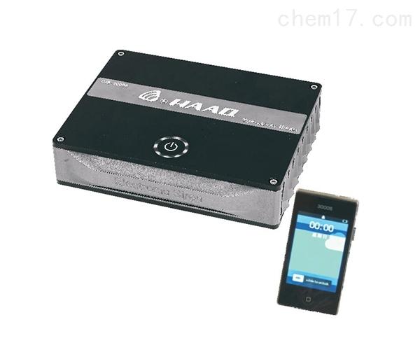 华安 CJB-30006 无线遥控电子报警器
