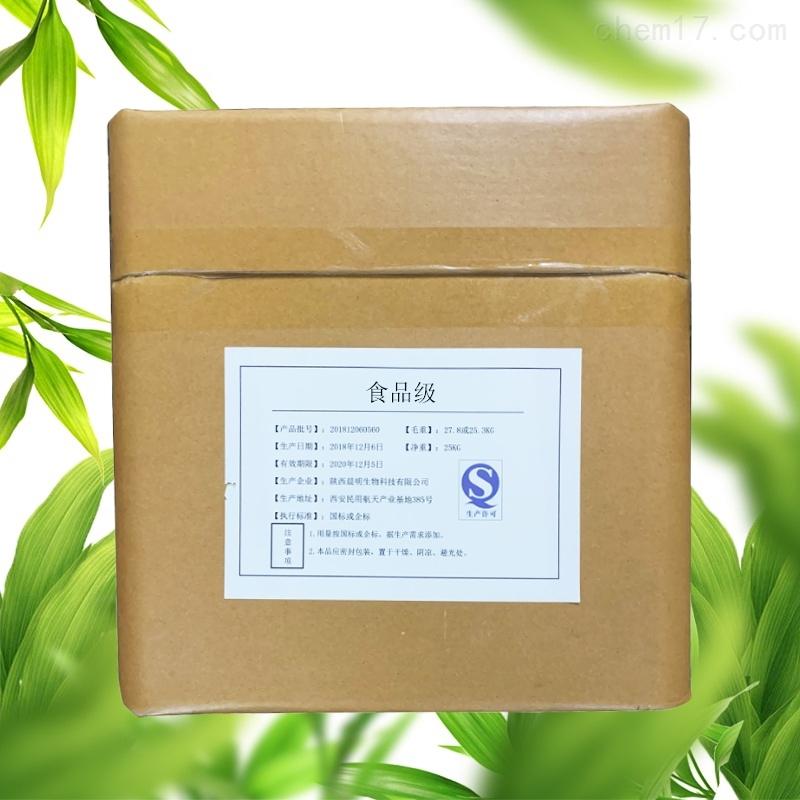 陕西魔芋粉生产厂家