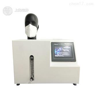 YLC19083-A外科防护口罩气流阻力测试仪